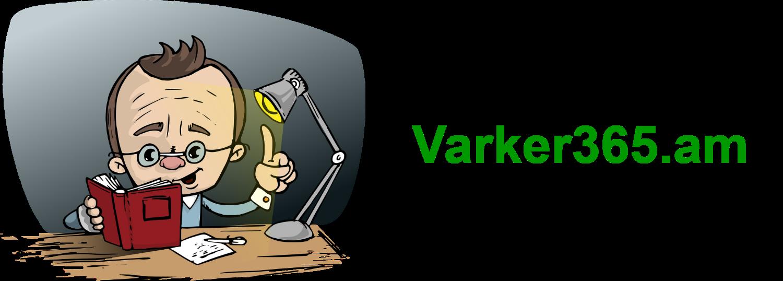 Varker365.am